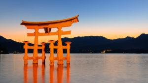 Giappone | Salamanca Viaggi